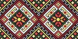 Ukrainian ethnic seamless ornament, #37, vector