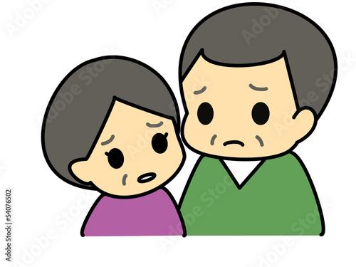 老夫婦 心配