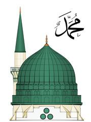 Illustration of Al-Masjid an-Nabawi