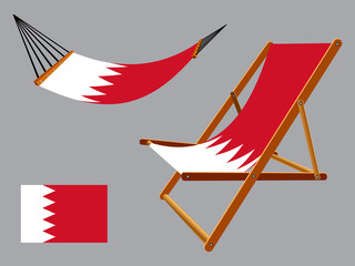 bahrain hammock and deck chair set