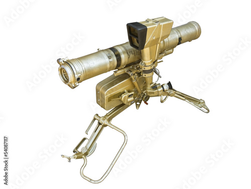 russian rocket launcher