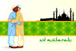 illustration of people wishing Eid Mubarak ( Blessing for Eid)