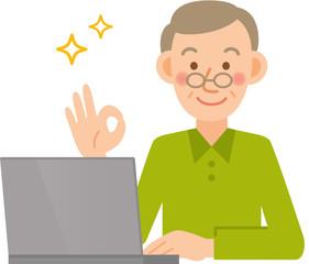 シニア男性 パソコン