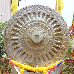 Wheel of Dhamma, Dharmachakra