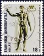 """Antikythera Ephebe"" ancient statue (Greece 1986)"