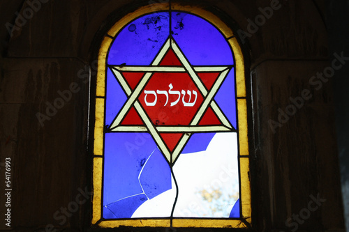 Jewish symbol, colorful Magen David Adom