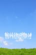 草原と人々の雲