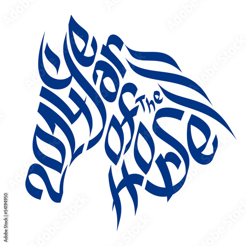 2014 year of the blue horse, typography, calligraphy. Happy new