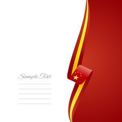 Chinese right side brochure cover vector