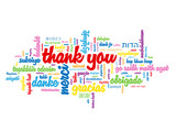 THANK YOU TAg Cloud (thanks appreciation gratitude message card)