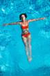 Entspannen im Wasser