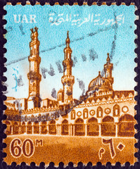 Al-Azhar Mosque (Egypt 1964)