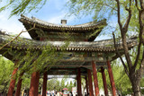 Summer Palace in Beijing - Yihe Yuan