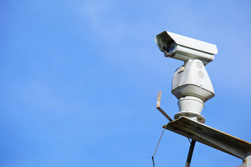 CCTV with blue sky