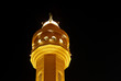 Closeup of beautiful minaret of Al Fateh Mosque of Bahrain