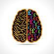Conceptual idea silhouette image of brain with pound symbol