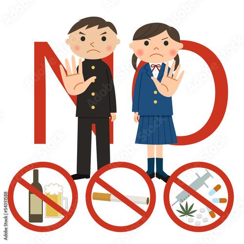 青少年-酒・タバコ・薬物防止