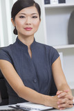 Asian Chinese Woman or Businesswoman