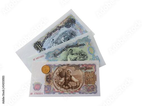 банкноты и монеты Болгарии 1951 года