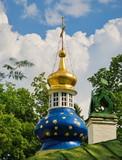 Holy Dormition Pskov-Caves Monastery poster
