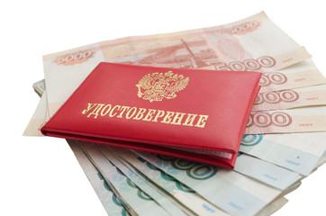 Служебное удостоверение и деньги на белом фоне