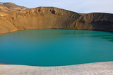 Maar (crater lake) in Iceland