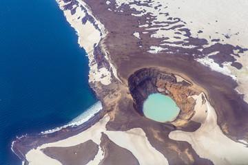 Víti - Crater at Öskjuvatn, Askja area, Iceland