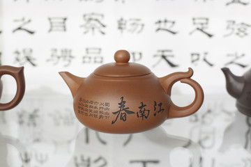 Chinese words and Tea