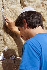 Placing a Note in the Wailing Wall