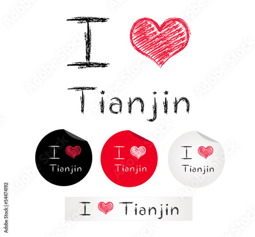 illustration i love Tianjin