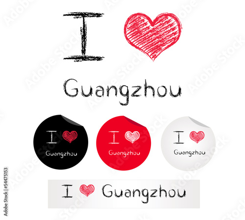 illustration i love Guangzhou