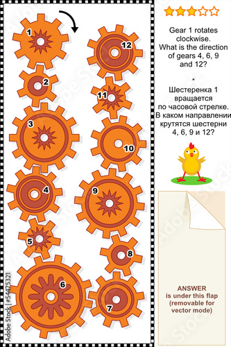 Visual mechanic or math puzzle with rotating gears