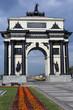 Постер, плакат: Триумфальная арка на Кутузовском проспекте Площадь Победы