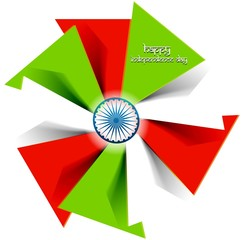 Indian flag stylish shiny swirl wave background vector