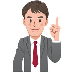 ビジネス男性 / Businessman pointing up with index finger
