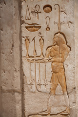 Egyptian Hieroglyphs : Temple of Hatshepsut