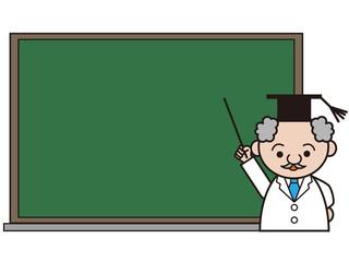 黒板を背にする博士