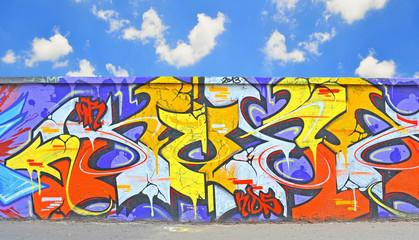 Graffiti on the wall - street art