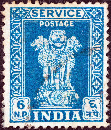 Four Indian lions capital of Ashoka Pillar (India 1957)