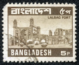 stamp printed in Bangladesh shows Lalbagh Fort also