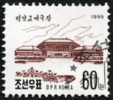 stamp printed in North Korea shows a Circus