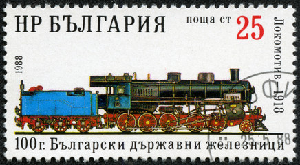 100 anniversary of the State Railways, steam locomotive -1918