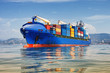 canvas print picture - cargo ship full of containers