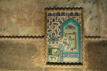 Wall Mosaic in Hagia Sophia hand made Ottoman Art -ıstanbul