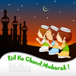 vector illustration of muslim offering namaaz for Eid