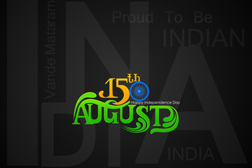 vector illustration of Indian Independence Day background