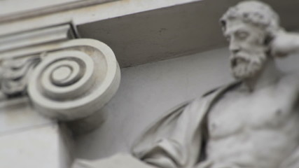 architectural detail on classical building