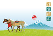 Two horses and mt.Fuji,Japanese New Year's card Design