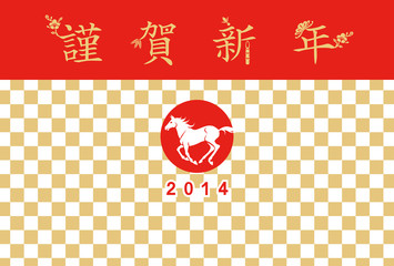 Simple logo about horse,Japanese New Year's card Design
