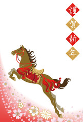 Jumping horse ,Japanese New Year's card Design